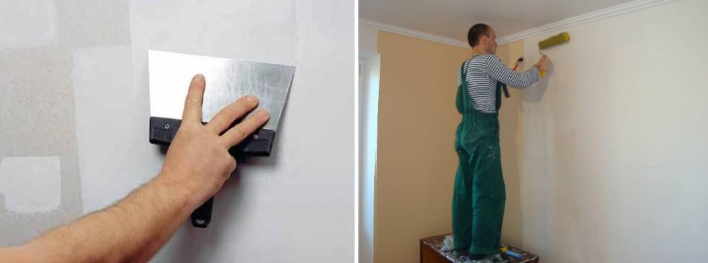 Технология шпаклевания и грунтования стен своими руками