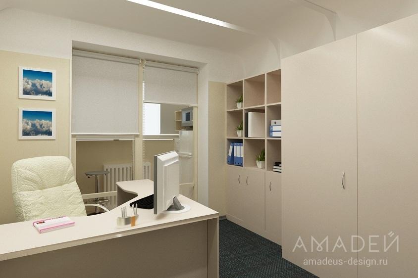 Тематический дизайн офиса бюро путешествий