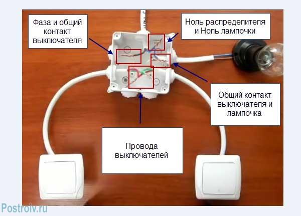 Подключение проходного выключателя: экономим электричество и делаем жизнь проще