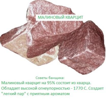 Какие камни для бани выбрать