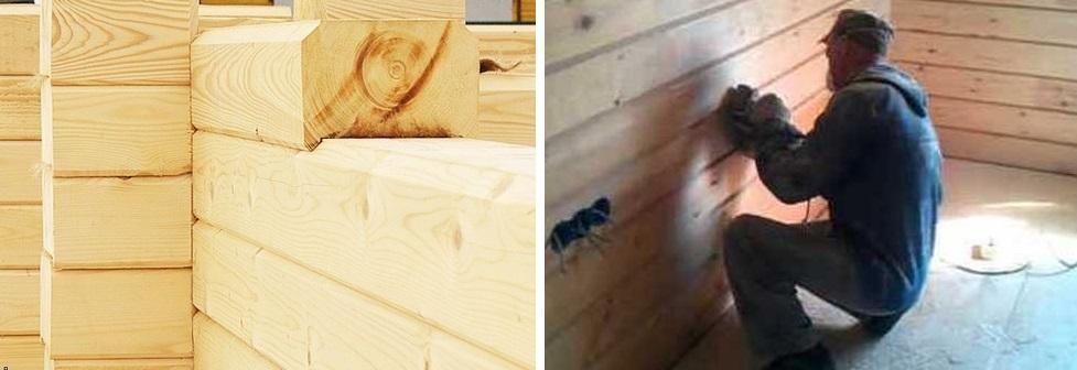 Шлифовка деревянного профилированного бруса внутри дома
